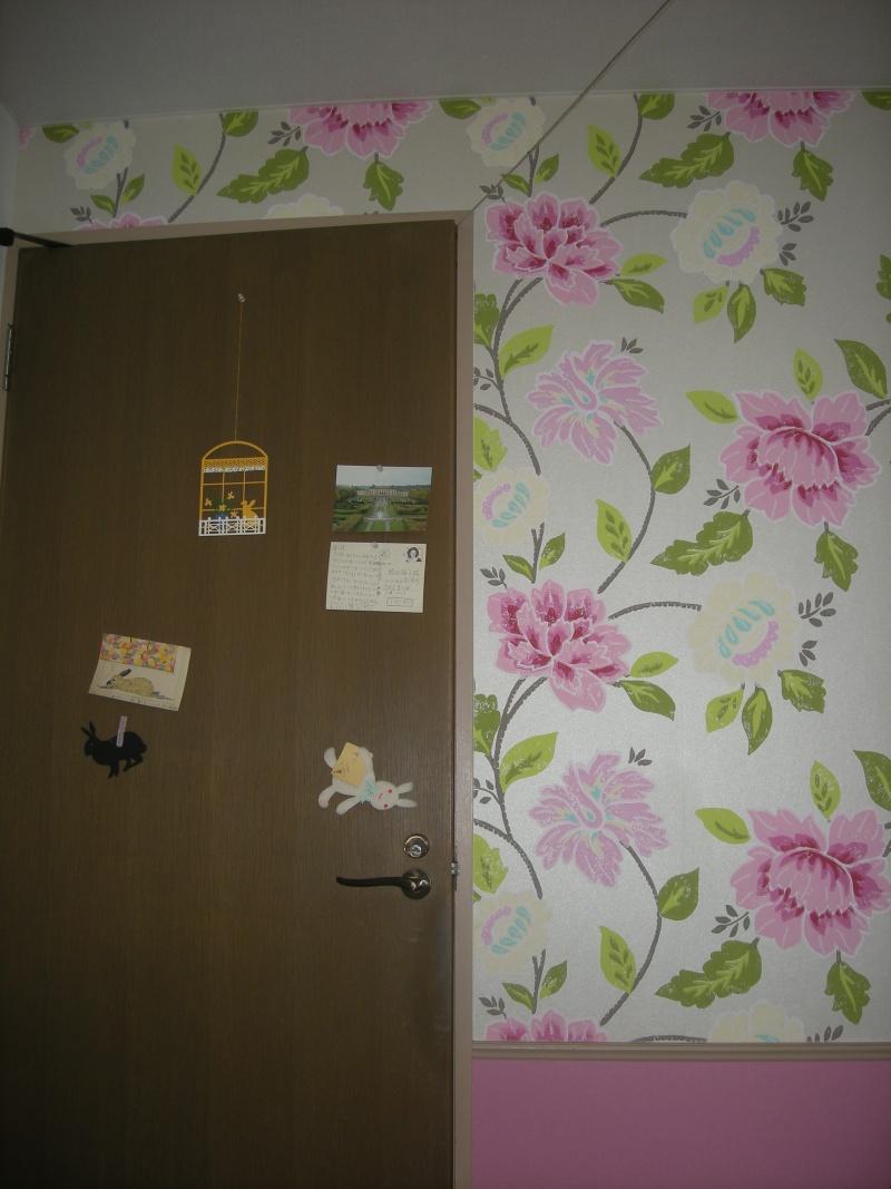 輸入壁紙 | 高松のオーダーカーテンとインテリアの専門店 布物語 Home Reserve Si